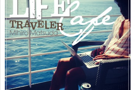 Life-Traveler-Cafe (2)
